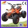 Cheap kids electric quad bike