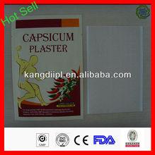 Hot ab 2013 Direct factory capsicum plaster in Health & Medical