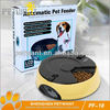 Electronic pet feeder / smart pet feeder / automatic weighing feeder