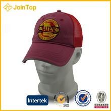 Jointop Fashion 5 Panel Cap,Promotional Custom Baseball Cap,Sports Baseball Hat