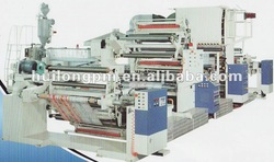 Color printing packaging Lamination Machine