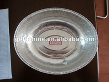 Aluminum foil containers (Oval tray)