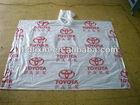 Printed Disposable PE Adult Raincoat/Emergency Poncho