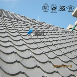 metal roofing tile/corrugate metal roofing tile / archaize steel corrugated roofing tile