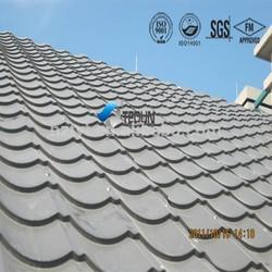 metal roofing tile/corrugate metal roofing tile / archaize steel corrugated roofing tile