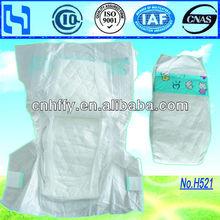 OEM Super Soft PE Film Baby Nappy Diapers(H522-NB,S,M,L,XL,XXL)