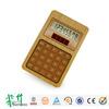 Bamboo calculator, Solar calculator