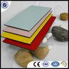 PE/PVDF Aluminium Composite Panel, ACP - ALUCOBOND- 2MM/3MM/4MM
