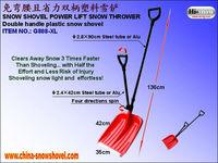 G808-XL SNOW SHOVEL POWER LIFT SNOW THROWER