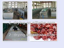 dry fruit machine