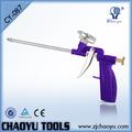 Novo hardware invenções cy-087 roxo de espuma de poliuretano pulverizador/pistoladecola