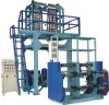 LDPE/HDPE/LLDPE Twin Die-head Blowing Film Machine