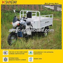 SHINERAY 150cc Three Wheel Motorcycle