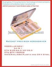 Wholesale mechanic tools
