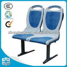 boat seats for sale ZTZY8061/PU seat/polyethylene seat