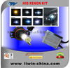 low defective xenon hid kit h5 for 4X4