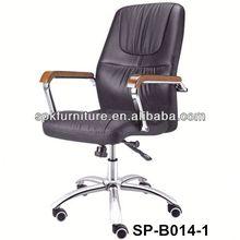 good price bead office chair cushions