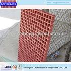 offshore fiberglass phenolic grating 25-50mm thk