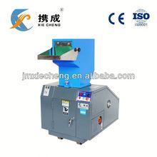 pp pe film waste recycling plastic crusher / pvc pipe shredder