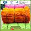 Bath net/ sardine fishing net/ nylon multifilament fish net