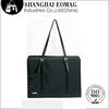 Shanghai Eomag Industrial Artificial Fabric Tote Bags