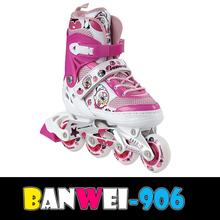 BW-906 children adjustable inline skate shoes
