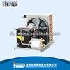 wire tube refrigerator condensing unit