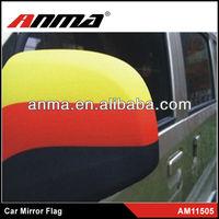 Custom car side mirror cover / German flag car mirror cover