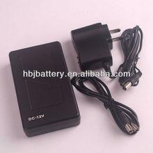 12V 5V rechargeable Battery Pack DC backup UPS