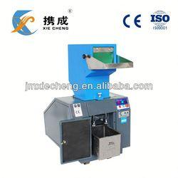 waste plastic film recycling machine