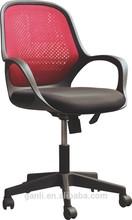 906# New Modern Fashion Office Furniture Design Mesh Chair
