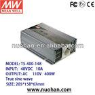Meanwell 400W True Sine Wave DC-AC power star inverter/inverter charger