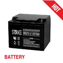 Gel pack battery 12v 70ah accumulator (SRG70-12)