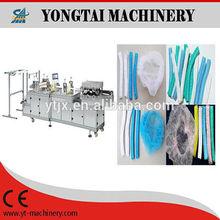 PE&PP cap making machine