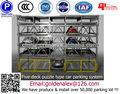 Cinco pisos- estacionamiento por ascensor para autos/ Foshan sistema de estacionamiento/ Guangdong PLC- control, sistema de estacionamiento