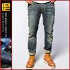 Designer blue jeans bulk,best brand jeans (GYY0122)