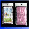 2014 new products bumper case for samsung i9500 s4
