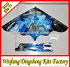 PE Customized kite for kids delta kite