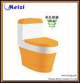 Salle de bain d'une seule pièce wc siphon de sol