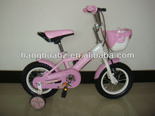 HH-K1243 12 inch kid bicycle for 3 years old children from china factory