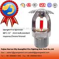 Armoireévaporateur gicleurs d'incendie systèmes de protection