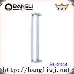 metal broom handle/luggage handle parts