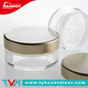 (INHT) 3ml 8ml 15ml 20ml clear round cosmetic loose powder jar with sifter