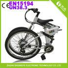 foldable mountain electric bike 21 speed E1012
