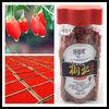 Goji Berries ( Lycium Barbarum L.) Supplier