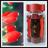 Lycium Barbarum ( Goji Berries ) Supplier