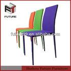 cheap modern fabric restaurant chairs used restaurant furniture