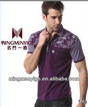 2015 Brand fashion men clothing discount men t shirt hot sale men t shirt