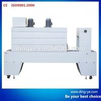 BSE5040A PE film Heat Shrink packaging machine / shrink tunnel