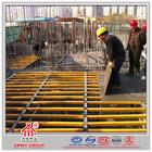 Cheap Construction Formwork Materials